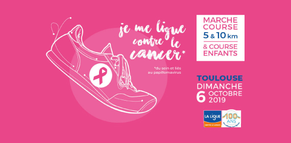 Confluences IT court pour la Ligue Contre le Cancer !